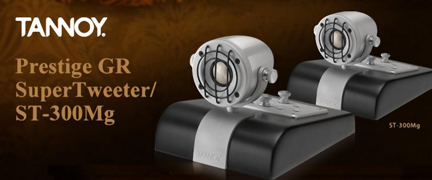 Bổ sung âm thanh dải cao hoàn hảo đến từ mẫu loa Tannoy ST 300Mg SuperTweeter