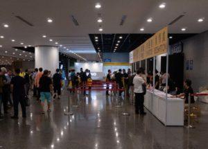 [Hong Kong Show 2018] Hong Kong High-End Audio & Visual Show 2018