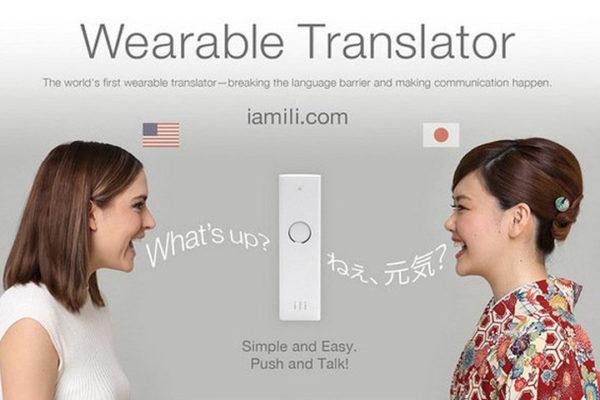 Có iLi, bạn không phải lo lắng vấn đề bất đồng về ngôn ngữ