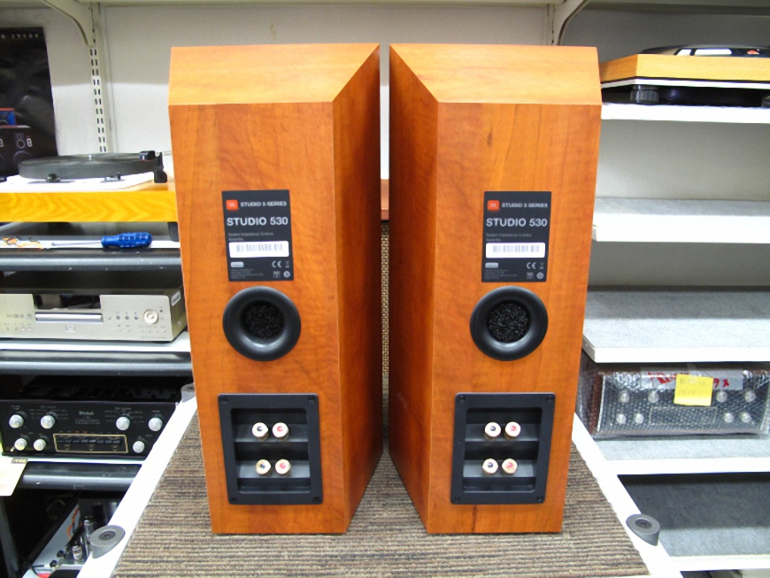 loa JBL Studio 530 dep
