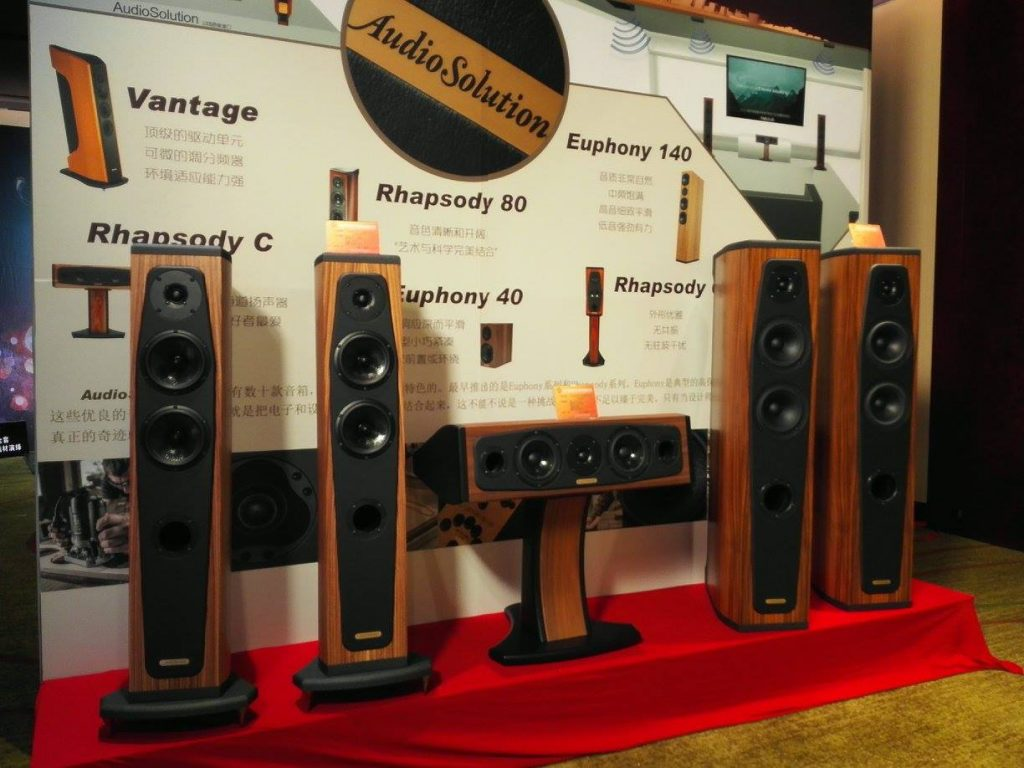 loa AudioSolutions Rhapsody C chat