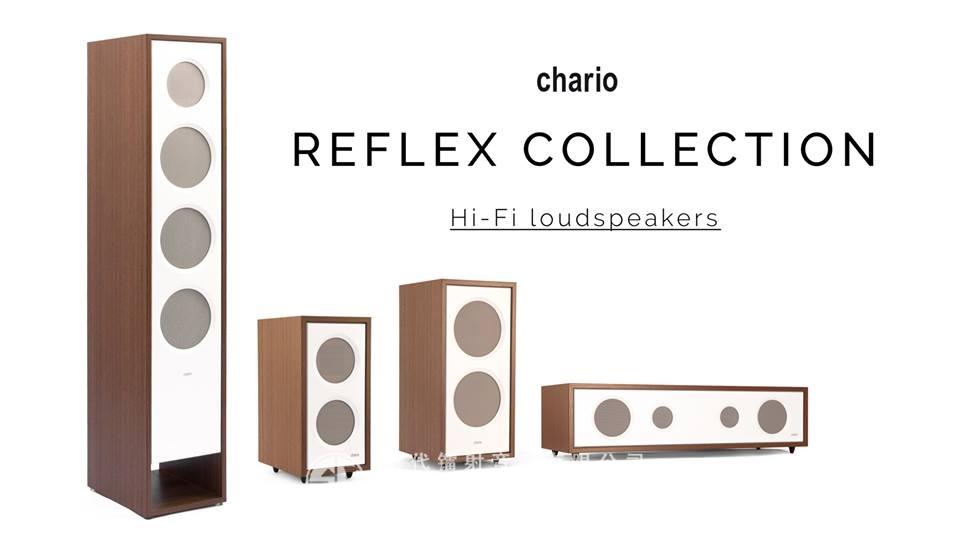 Loa Chario Reflex Prima