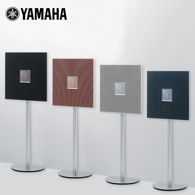 Loa Yamaha ISX-803