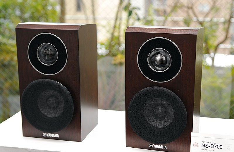 Những màn âm thanh sống động với sự góp mặt của loa Yamaha NS-B700