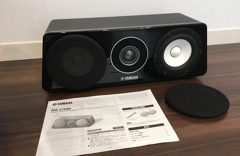 Mảnh ghép không thể thiếu trong hệ thống dàn homtheater: loa Yamaha NS-C500