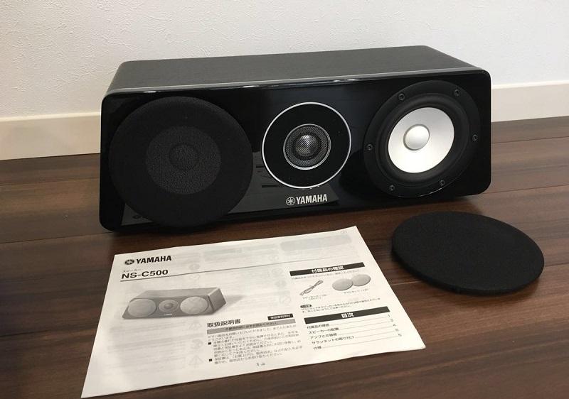 loa Yamaha NS-C500 chat