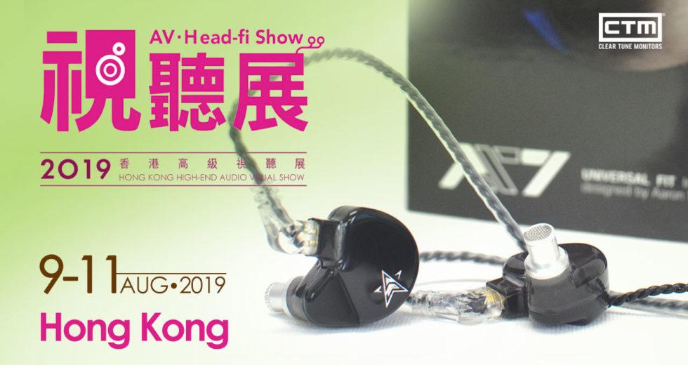 [Hong Kong AVSHOW 2019] Zellaton trình làng mẫu thiết kế diaphargm mới Zellaton Plural EVO